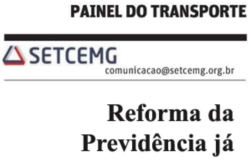 Reforma da Previdência já