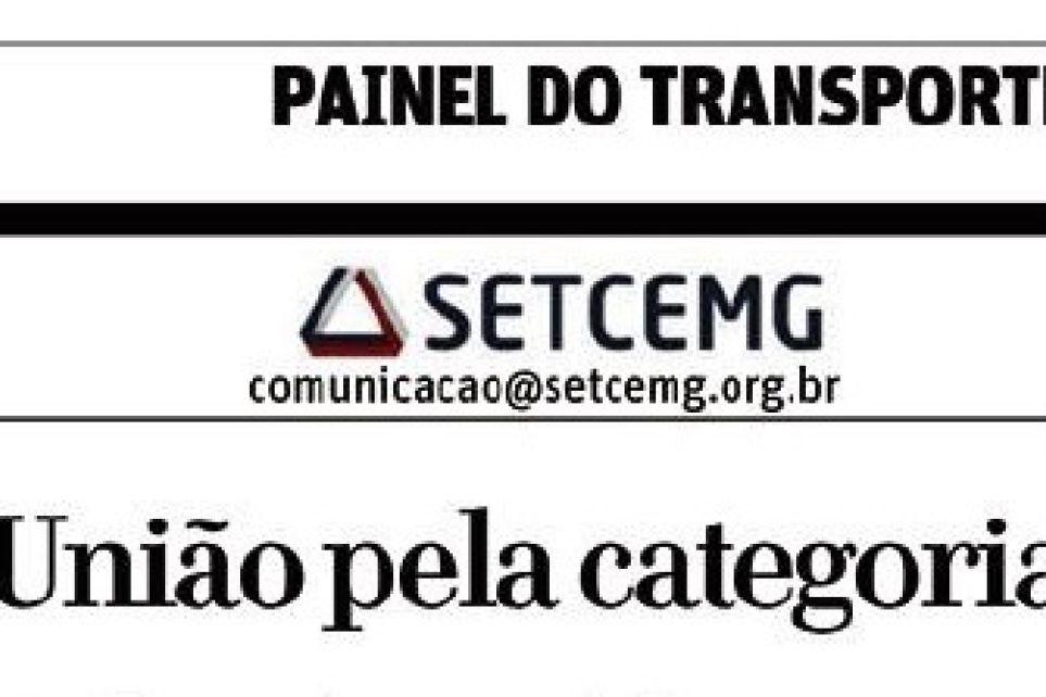 UNIÃO PELA CATEGORIA