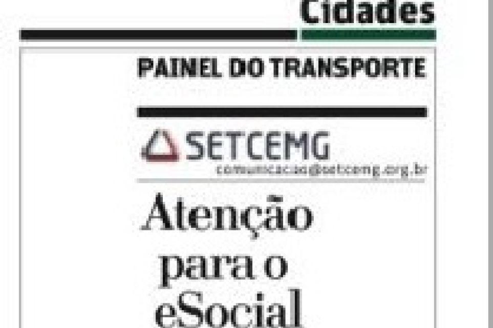 Atenção para o eSocial