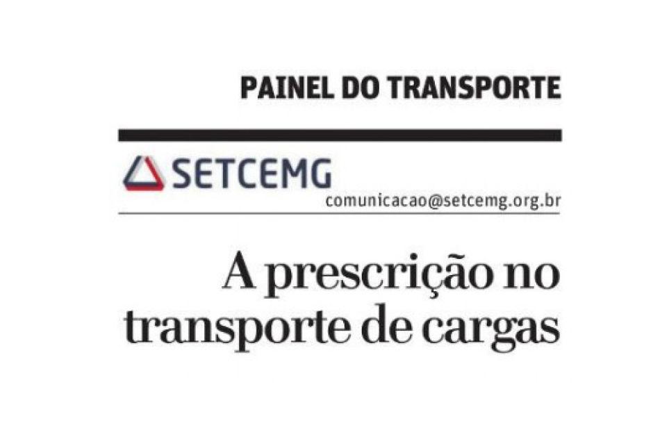 A PRESCRIÇÃO NO TRANSPORTE RODOVIÁRIO DE CARGAS